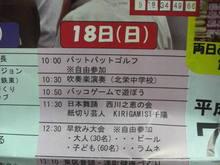 2010071619560001.jpg
