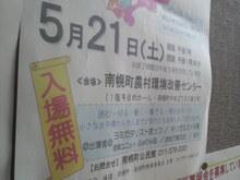 2011051615440001.jpg