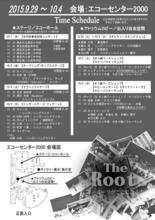 furusatotiraura2015_0.jpg