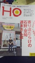 20161028_143019.jpg